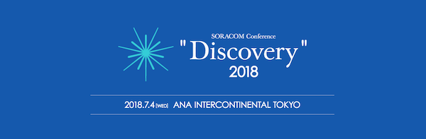 Discovery2018